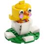 LEGO 30579 Osterküken Ei Polybag